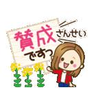 大人が使える日常スタンプ4【春】(個別スタンプ:11)