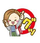 大人が使える日常スタンプ4【春】(個別スタンプ:12)