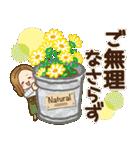 大人が使える日常スタンプ4【春】(個別スタンプ:15)