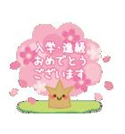 大人が使える日常スタンプ4【春】(個別スタンプ:19)