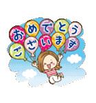大人が使える日常スタンプ4【春】(個別スタンプ:20)