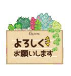 大人が使える日常スタンプ4【春】(個別スタンプ:21)