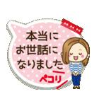 大人が使える日常スタンプ4【春】(個別スタンプ:23)