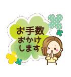 大人が使える日常スタンプ4【春】(個別スタンプ:24)