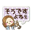 大人が使える日常スタンプ4【春】(個別スタンプ:30)