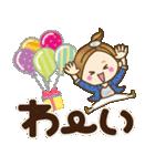 大人が使える日常スタンプ4【春】(個別スタンプ:31)