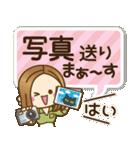 大人が使える日常スタンプ4【春】(個別スタンプ:33)