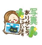 大人が使える日常スタンプ4【春】(個別スタンプ:34)