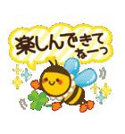 大人が使える日常スタンプ4【春】(個別スタンプ:35)