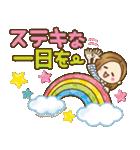大人が使える日常スタンプ4【春】(個別スタンプ:36)