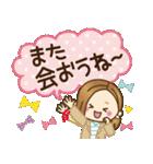 大人が使える日常スタンプ4【春】(個別スタンプ:39)