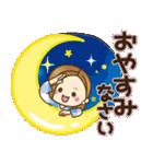 大人が使える日常スタンプ4【春】(個別スタンプ:40)