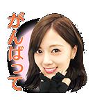 乃木坂46 MUSICスタンプ(個別スタンプ:03)