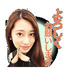 乃木坂46 MUSICスタンプ(個別スタンプ:06)