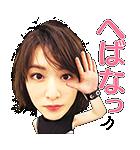 乃木坂46 MUSICスタンプ(個別スタンプ:08)