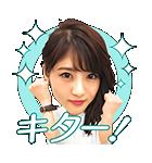 乃木坂46 MUSICスタンプ(個別スタンプ:09)