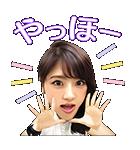 乃木坂46 MUSICスタンプ(個別スタンプ:10)