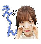乃木坂46 MUSICスタンプ(個別スタンプ:16)