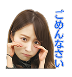 乃木坂46 MUSICスタンプ(個別スタンプ:18)