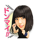 乃木坂46 MUSICスタンプ(個別スタンプ:21)
