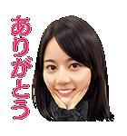 乃木坂46 MUSICスタンプ(個別スタンプ:24)