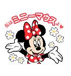 しゃべって動く!ミニーマウス(個別スタンプ:01)