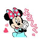しゃべって動く!ミニーマウス(個別スタンプ:02)