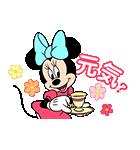 しゃべって動く!ミニーマウス(個別スタンプ:04)