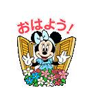 しゃべって動く!ミニーマウス(個別スタンプ:05)