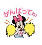 しゃべって動く!ミニーマウス(個別スタンプ:09)