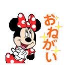 しゃべって動く!ミニーマウス(個別スタンプ:10)