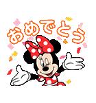 しゃべって動く!ミニーマウス(個別スタンプ:12)