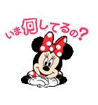 しゃべって動く!ミニーマウス(個別スタンプ:13)