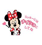 しゃべって動く!ミニーマウス