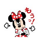 しゃべって動く!ミニーマウス(個別スタンプ:21)