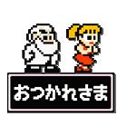 ロックマン ドット&サウンド(個別スタンプ:02)