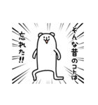 動く!ろんぐま1(個別スタンプ:05)