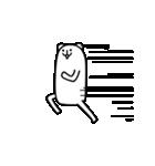 動く!ろんぐま1(個別スタンプ:07)
