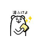 動く!ろんぐま1(個別スタンプ:11)