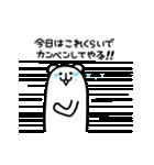 動く!ろんぐま1(個別スタンプ:12)