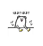 動く!ろんぐま1(個別スタンプ:14)