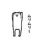 動く!ろんぐま1(個別スタンプ:15)