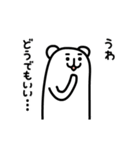 動く!ろんぐま1(個別スタンプ:17)
