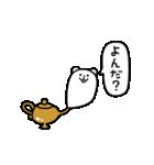 動く!ろんぐま1(個別スタンプ:21)