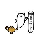 動く!ろんぐま1(個別スタンプ:22)