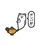 動く!ろんぐま1(個別スタンプ:23)
