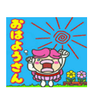 やっちゃんの喜怒哀楽❗【関西弁編】(個別スタンプ:01)