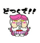 やっちゃんの喜怒哀楽❗【関西弁編】(個別スタンプ:02)