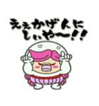 やっちゃんの喜怒哀楽❗【関西弁編】(個別スタンプ:03)
