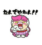 やっちゃんの喜怒哀楽❗【関西弁編】(個別スタンプ:05)